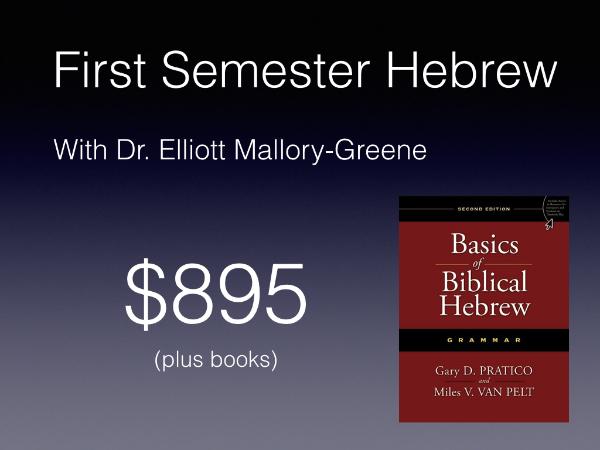 First Semester Hebrew Class | billmounce com
