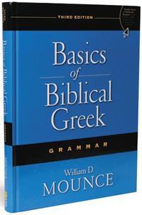 Do you want to read the original New Testament?   billmounce com