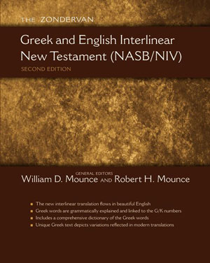 Greek and English Interlinear of the New Testament | billmounce com